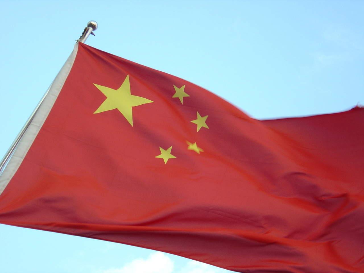 china-flag-1418969-1280x960
