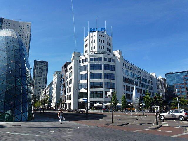 640px-Lichttoren_Eindhoven_1