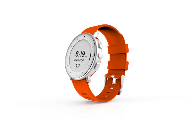 Study Watch Clearance