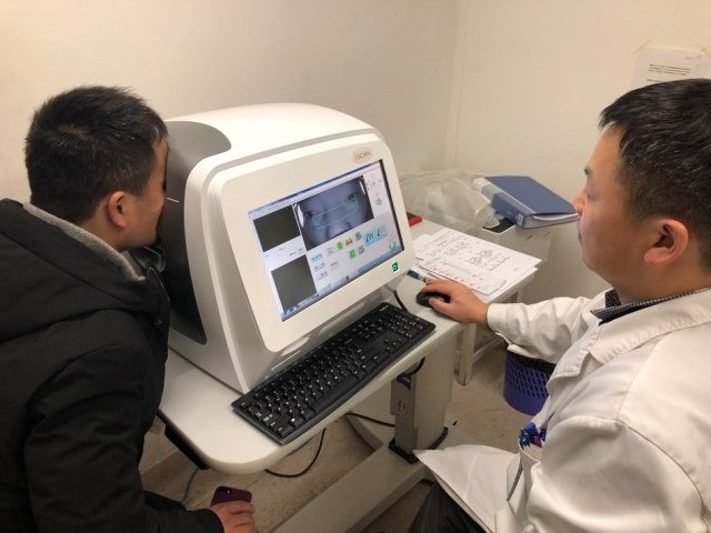 Ping An concludes clinical study for world's first OCT retinal disease screening system