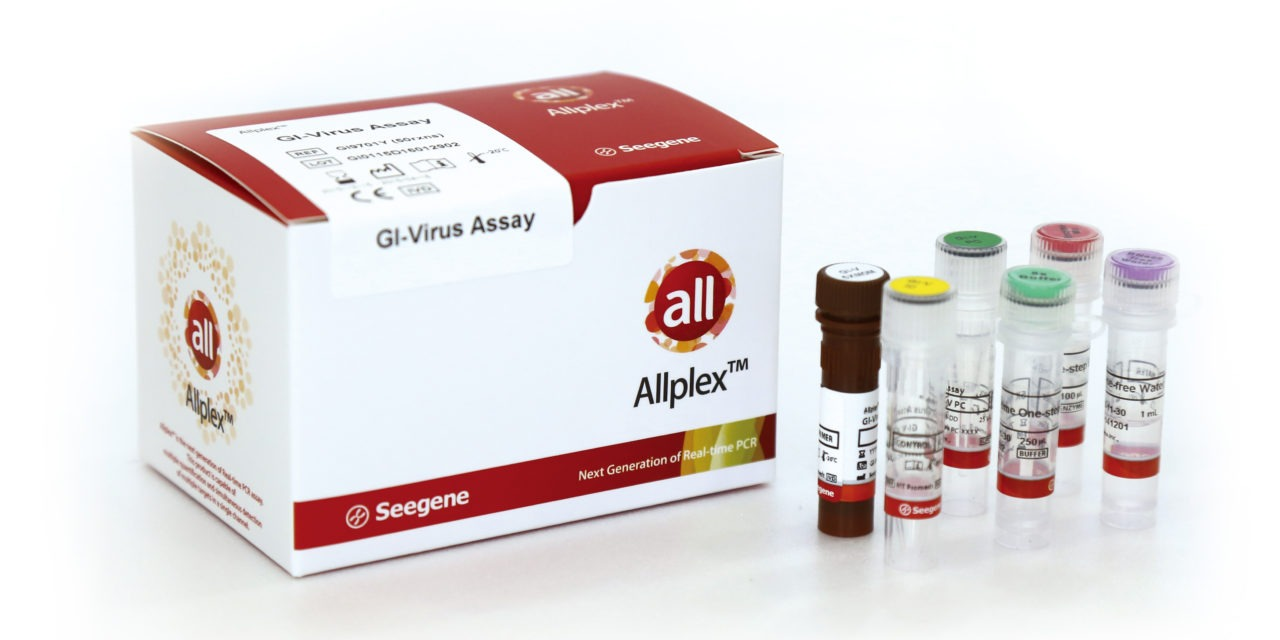 seegene allplex covid-19 diagnostic variant test
